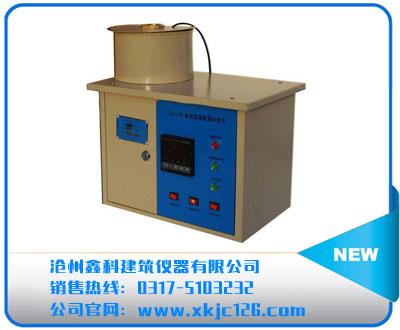SYD-0621A沥青标准粘度计