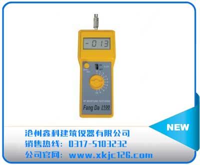 ST-2型砂石、土壤含水率测定仪