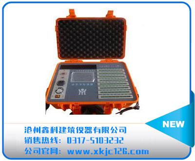 建筑墙体传热系数检测设备