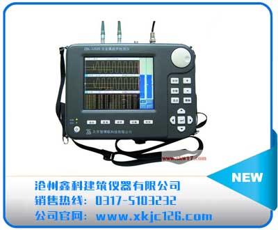U510非金属超声检测仪