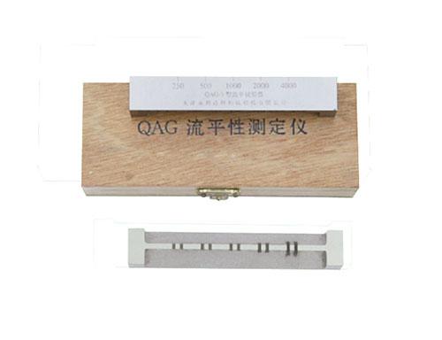 QAG流平性测定仪