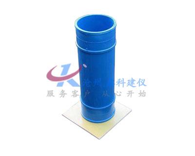 自密实混凝土静态抗离析性圆柱模
