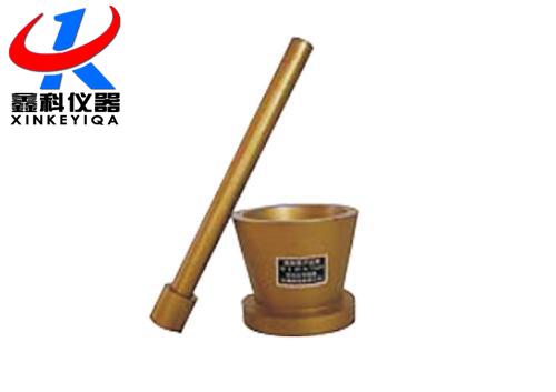 细集料吸水性测定仪(饱和面干试模)