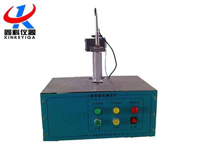 CA砂浆变形测试仪(热膨胀系数仪)