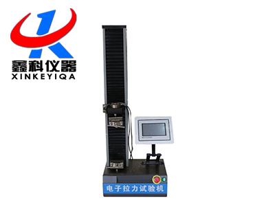 数显电子拉力试验机(5000N)
