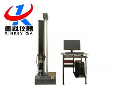 微机控制电子式万能试验机(5吨)