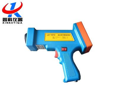 LHBZ-101 逆反射标志测量仪(单角度)
