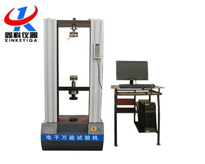 数显电子式万能试验机(1-2吨)