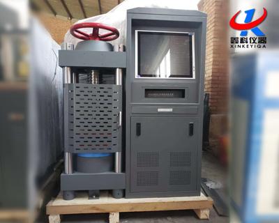 200T(吨)电脑全自动恒应力压力试验机