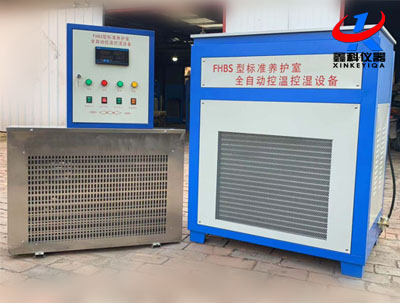 FHBS-60型标准养护室全自动控温控湿设备