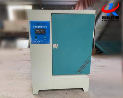 混凝土养护箱40b 60b 90b