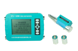 GTJ-U200混凝土超声波回弹仪