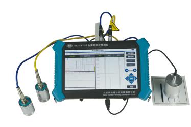 GTJ-U920非金属超声波检测仪-