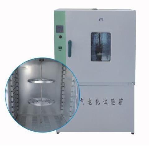 YT1213热空气老化箱