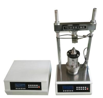 全自动应变控制式三轴仪(1T)的技术参数及用途