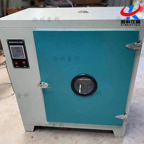 电热鼓风干燥箱101-2型的详细资料