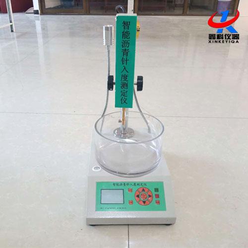 SZR-5电脑沥青针入度测定仪的技术参数